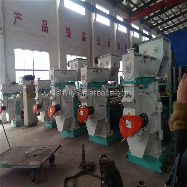Best selling in China small wood pelletizing machine