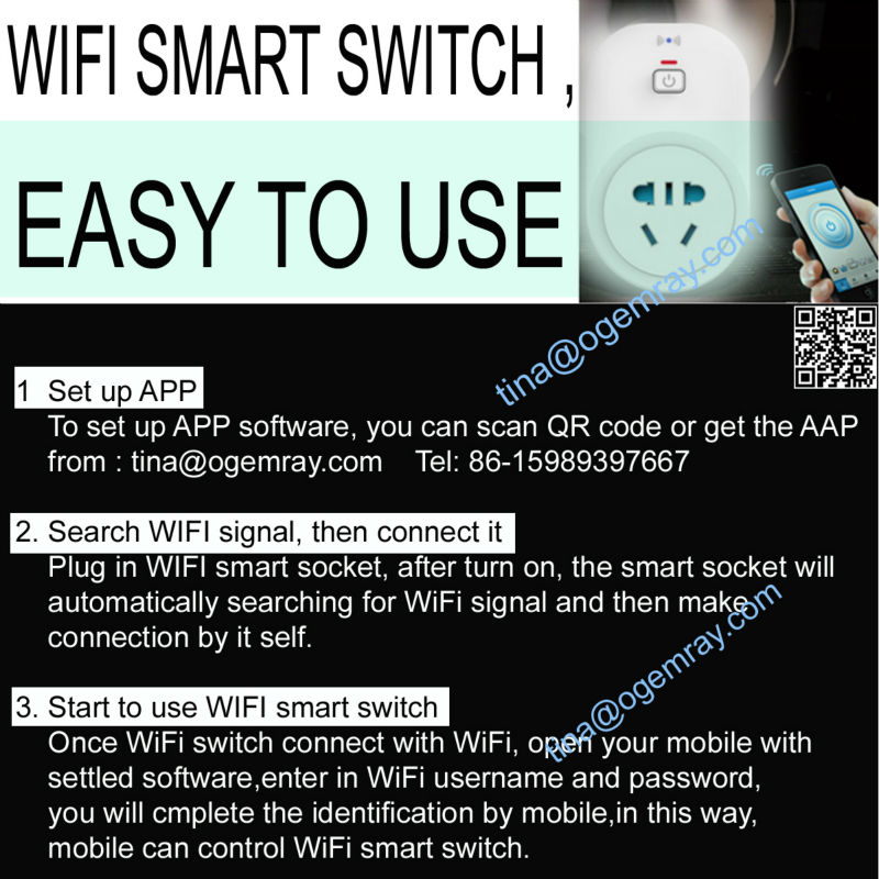 free smart socket switch