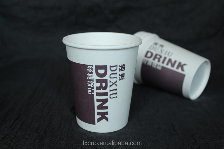 8oz custom recycled paper hot cup