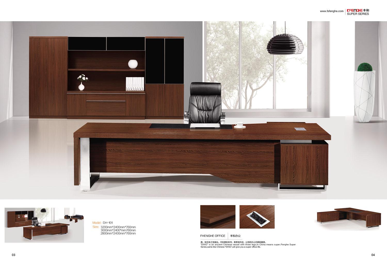 Latest design office table wood furniture luxury