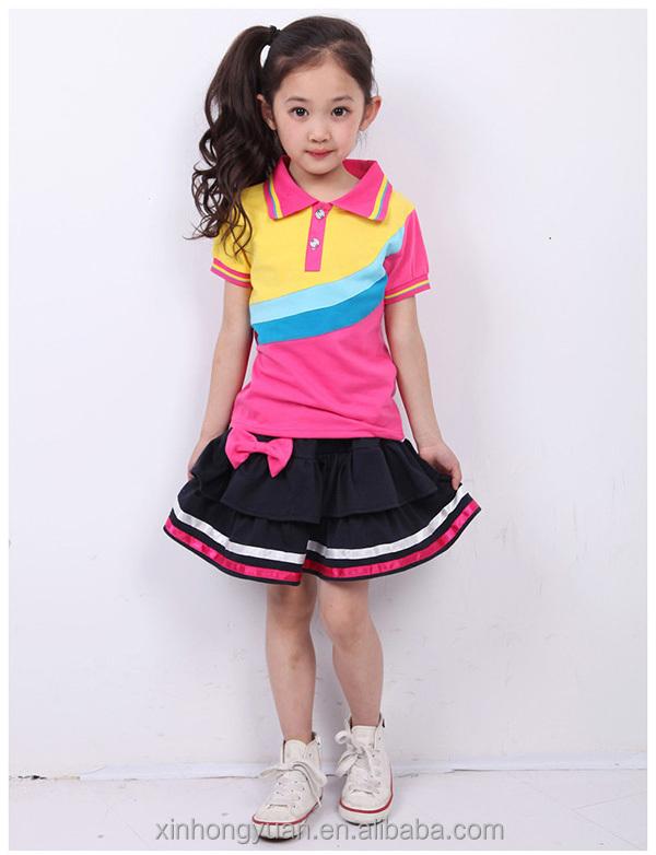Uniform International 62