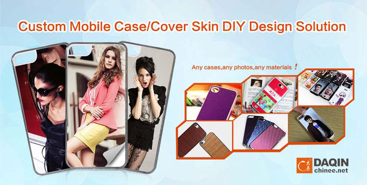 Personalised Mobile Cover Skin for small store business