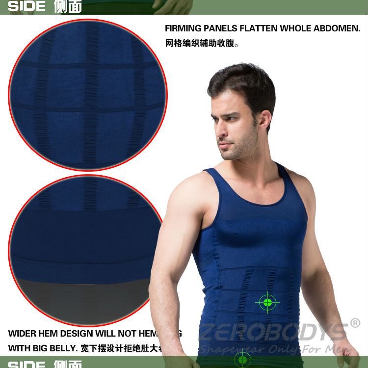 107 BU ZEROBODYS Incredible Mens Body Shaper Firming Panels 140D Vest Waist Cincher Slimming Suit Bodysuit Girdle