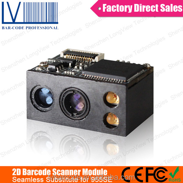 LV3095 cheap 2D wireless barcode scanner module for garment batch capture