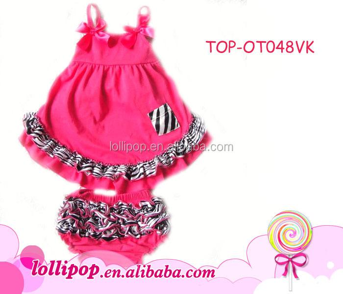 TOP-OT048VK
