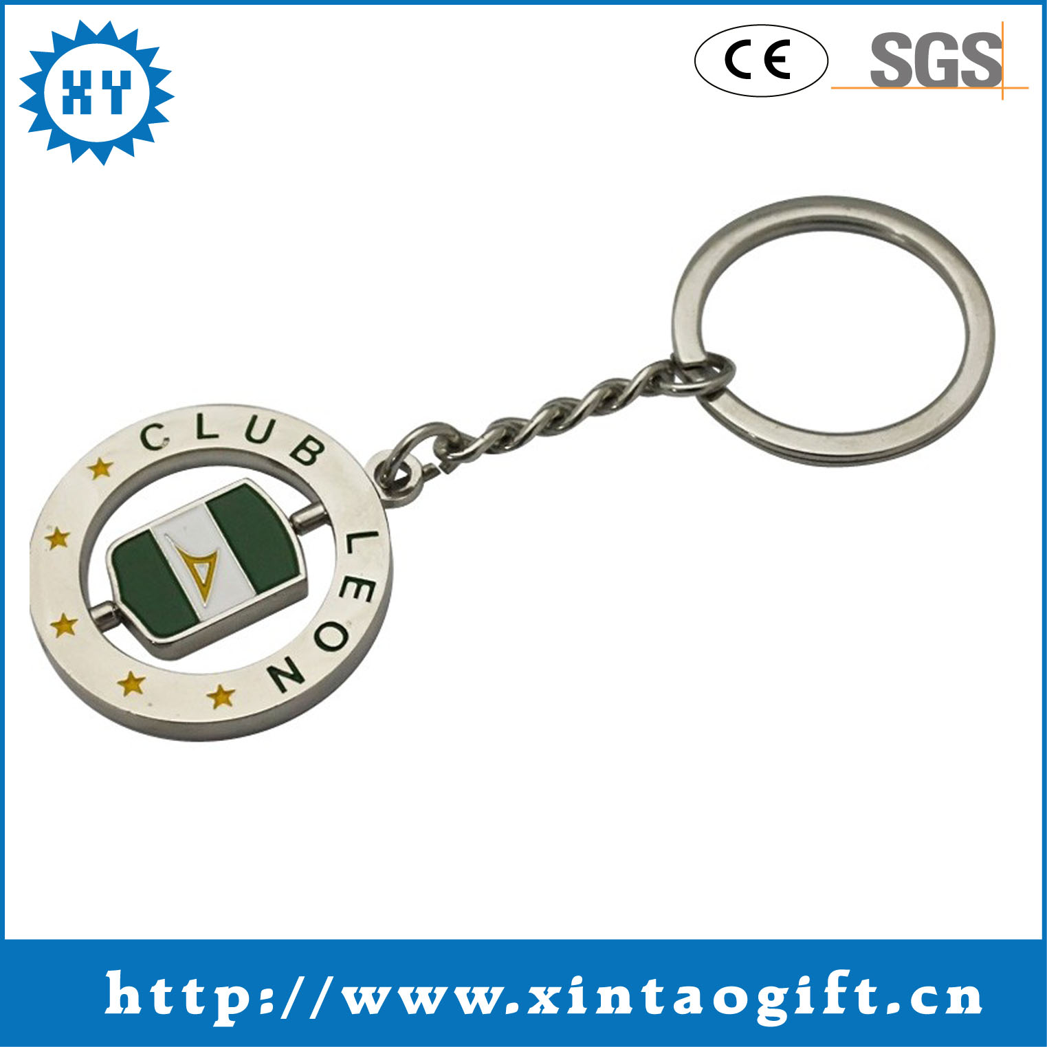 Excellent service and EXW price Spin keychain1 from xintao factory keychain series