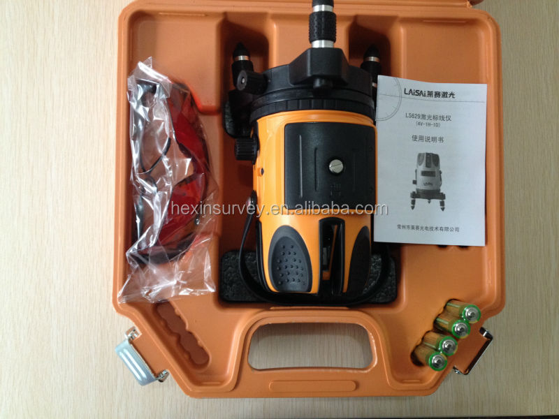 cross laser level laisai brand 4V1H1D LS629