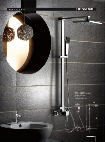 Intelligent shower set