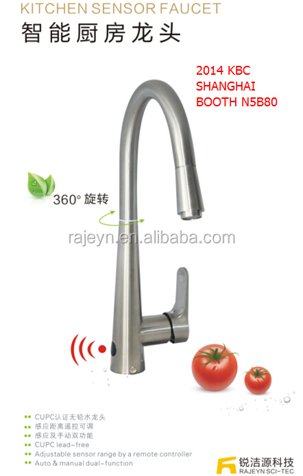cupc automatic sensor kitchen faucet buy sensor kitchen automatic kitchen faucets chrome finish brass