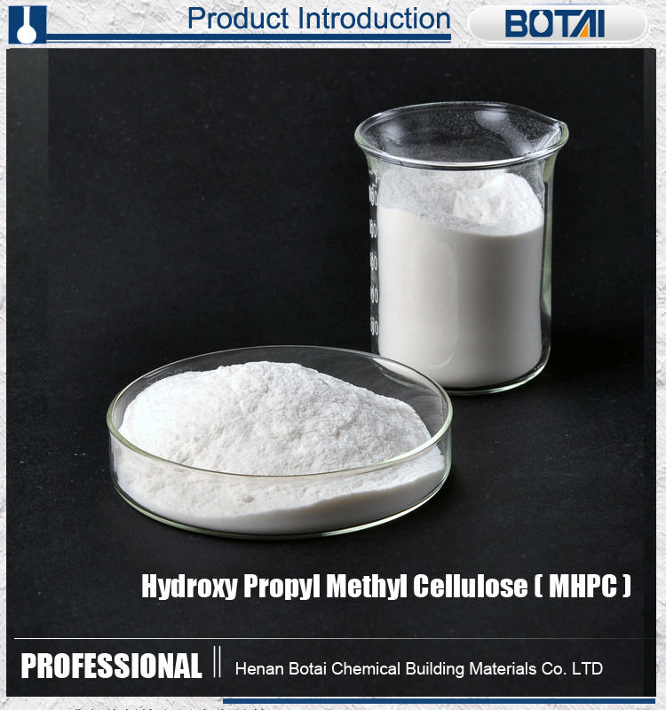 MHPC hydroxypropyl Methylcellulose (1)