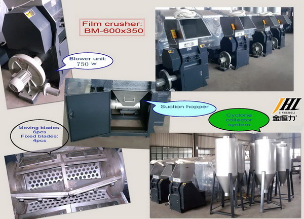 plastic film crusher ldpe film crusher