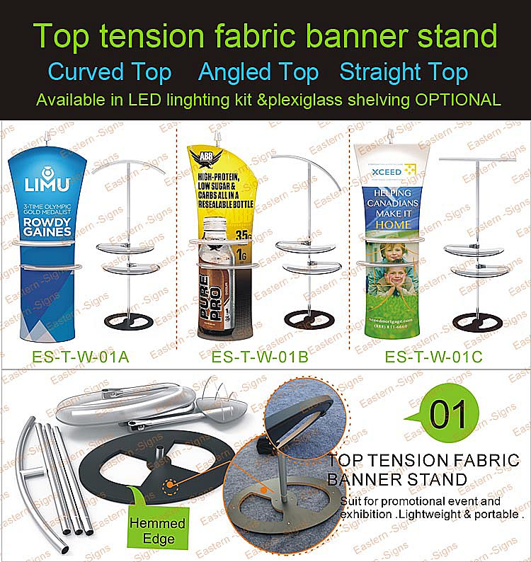 Tradeshow Top Tension Fabric Banner Stand