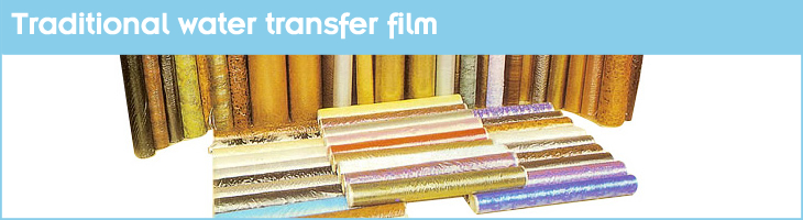 Blank water soluble inkjet printer inkjet hydrographic film/ water transfer film/pva
