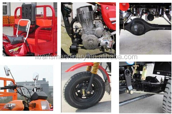 200CC three wheel cargo motorcycles