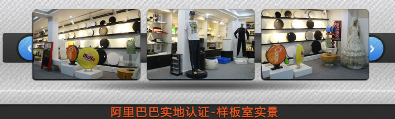 Hot sales BKL Australia UK/EU/USA plug 110v 3D revolving display design rotation platform for mannequin window racker