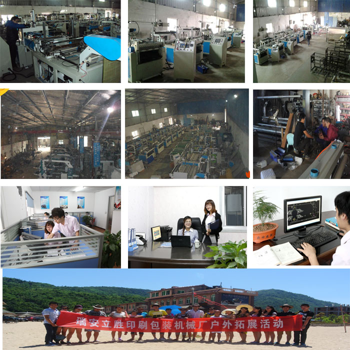 China famous 4-color paper Bag Flexo Printing Machine supplier