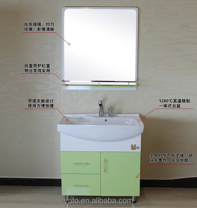 Sanitary Ware China Manufacturer Bathroom Vanity View