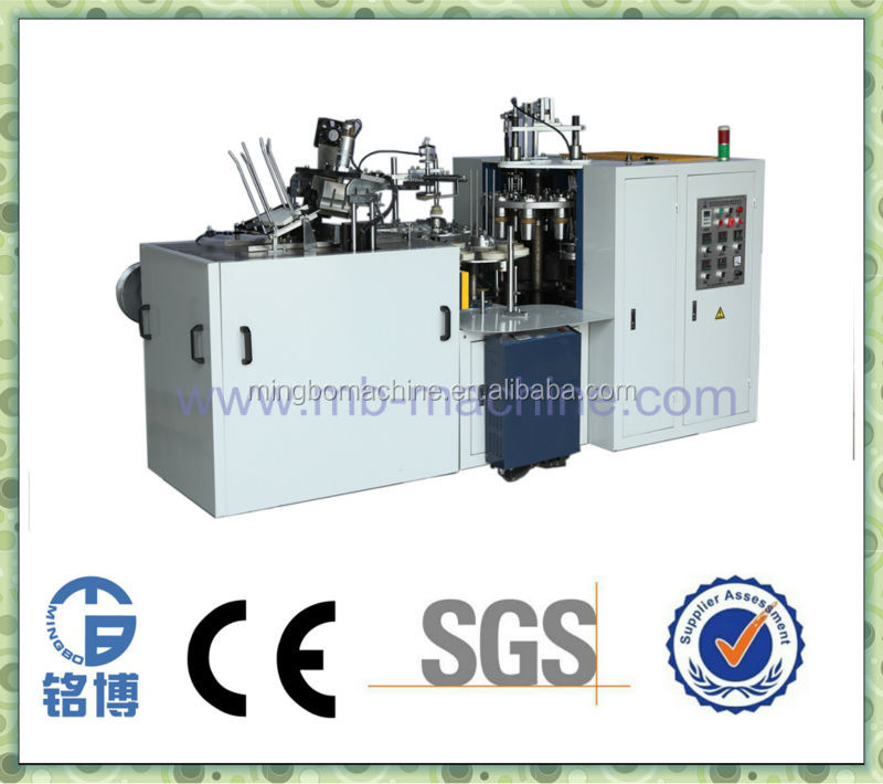 MB-CQ-850 paper cup die cutting machine