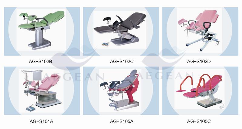 gynecological hospital chair