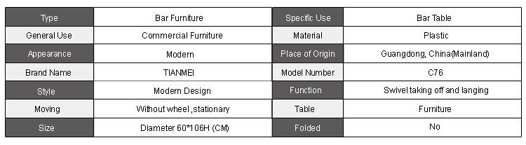 C76 Folding ABS plastic/aluminium height bar table