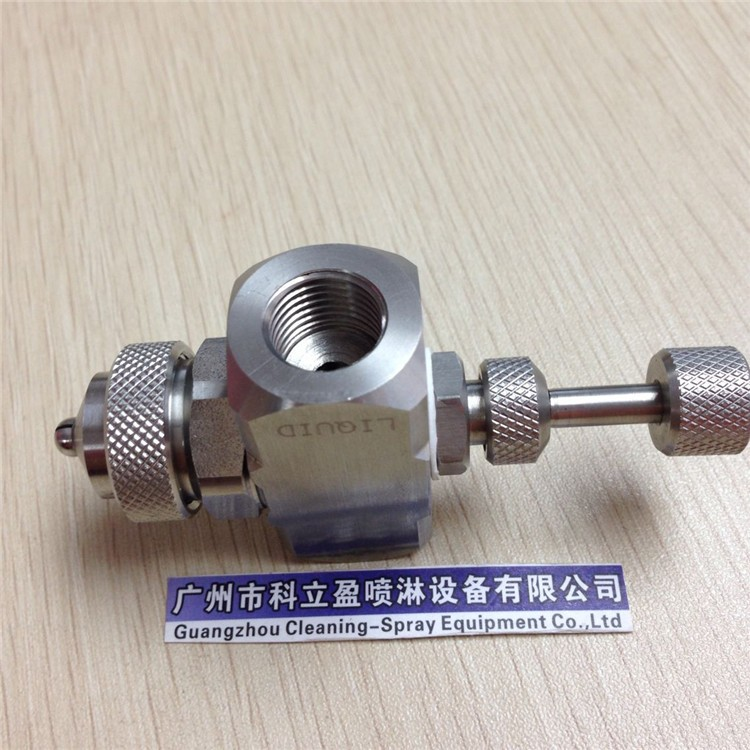 Round spray atomizing water air spray nozzle