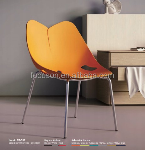 FKS-SC-CT615-1 Livingroom chair, 2014 new design modern leisure chair with wheels