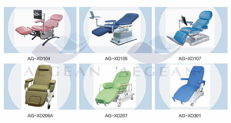 AG-AC006 Foldable with dinning table hospital patient used infusion chairs