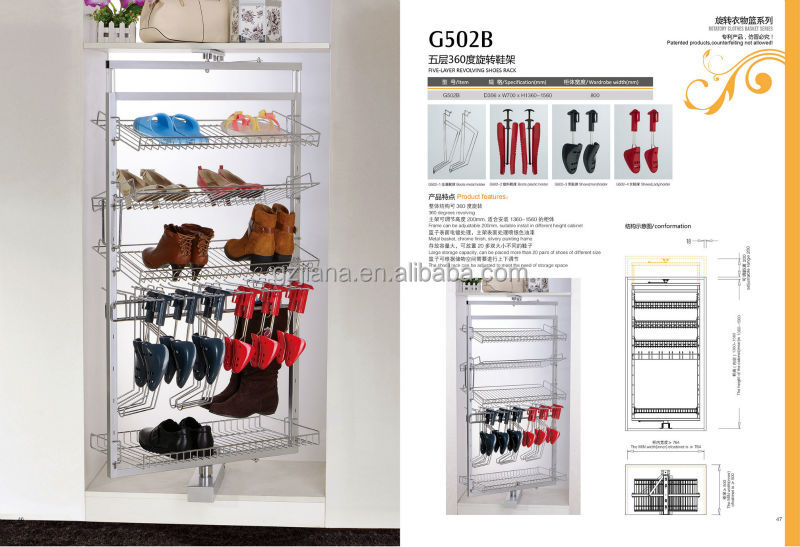Jayna revolving wardrobe shoes rack G502A