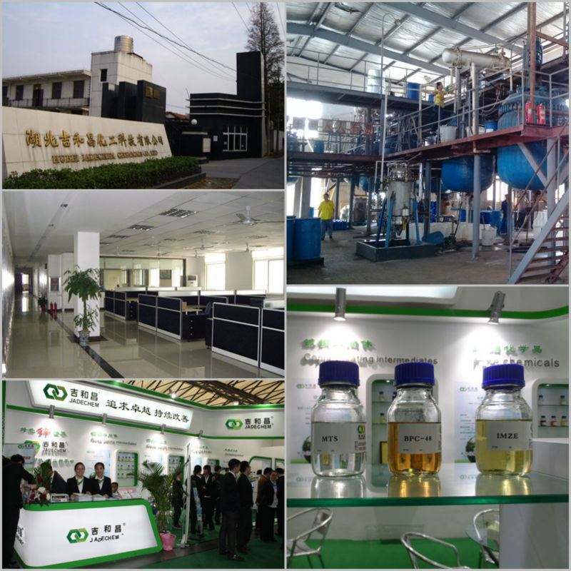 PABS Nickel Electroplating brightener Additives