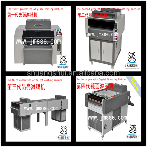 new CE product uv Crystal coating machine
