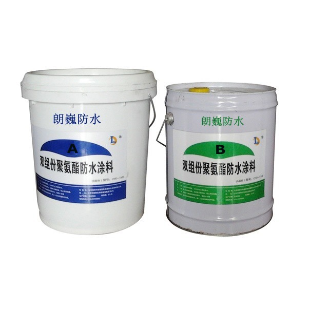Enviomentally waterproof nano coating/polyurethane coating liquid rubber roof coating/water based polyurethane waterproof coatin
