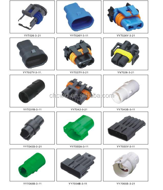 oem factory 12p auto connector for car mirror wire harness view auto connector chcwld product