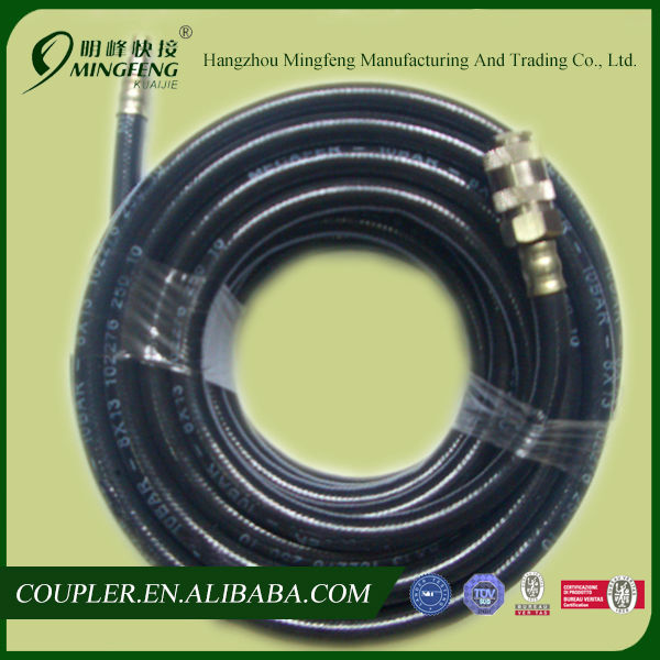High quality high pressure high quality rubber air hoses