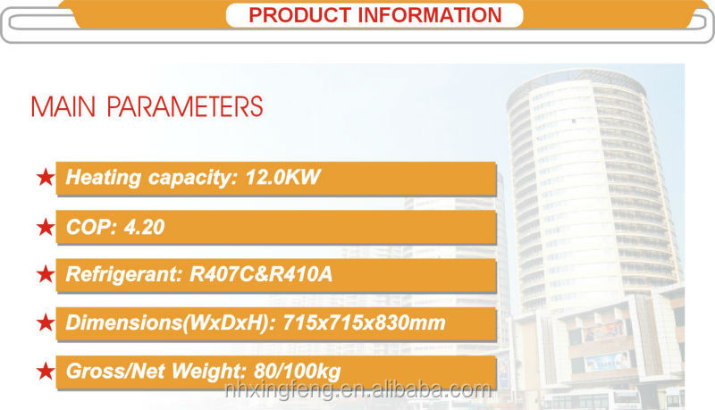 DBT-12.0WH Commercial High Temperature Heat pump(70~75 Deg.,Copeland or Sanyo compressor)
