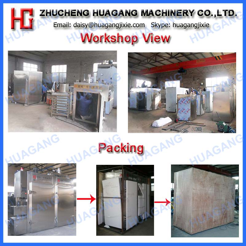 Automatic control good quality smoke house machine