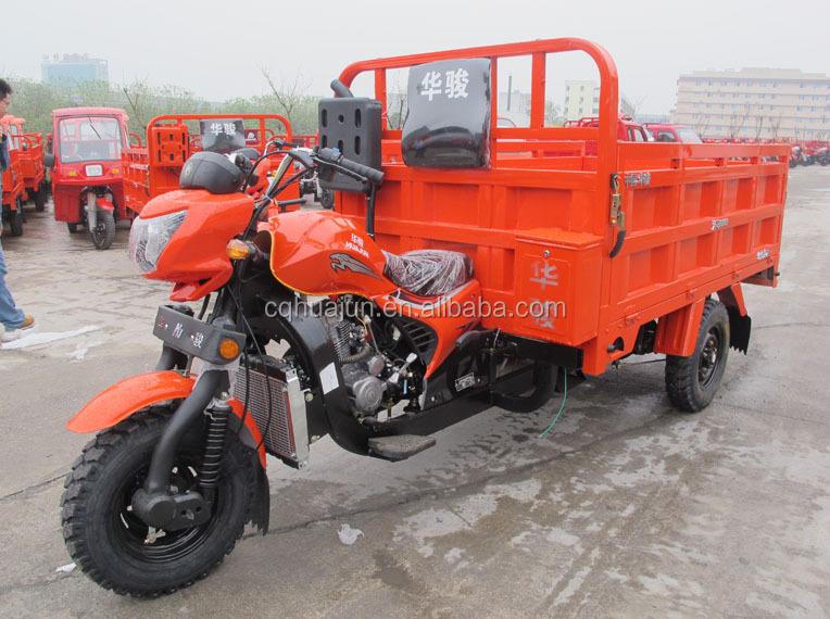 250cc Atv Trike Drift Trike Wheel 250cc Road Warrior Trike