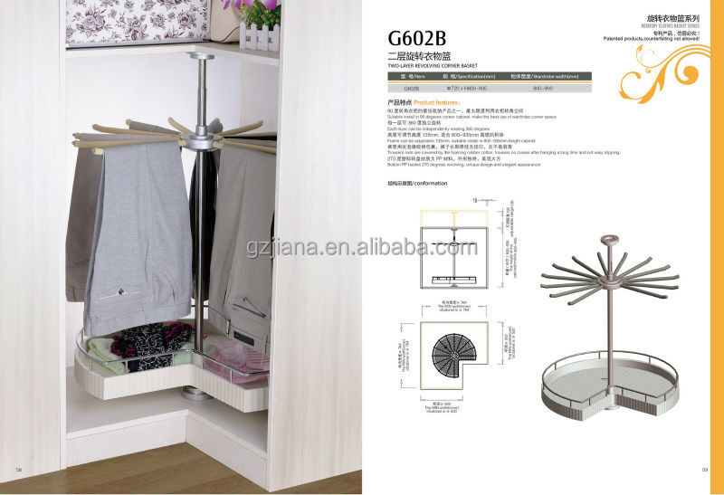 Pull-out Wardrobe Aluminum Trouser Rack Hanger