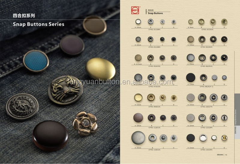 fashion designer cloth snap button, snap buttons with customized logo,European style snap button with low price