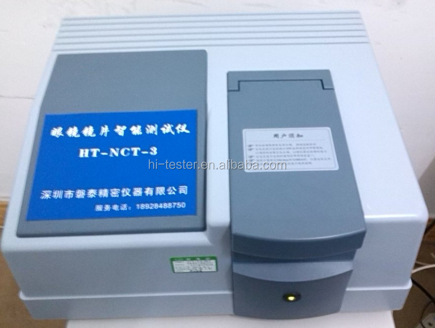 HT-NCT-3 Glasses intelligent detector, transmittance for Glasses