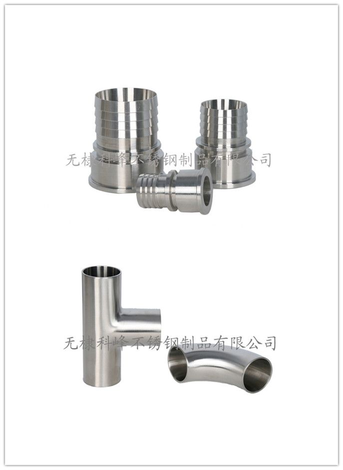 Pvc pipe fitting stainless steel cam lock couplings