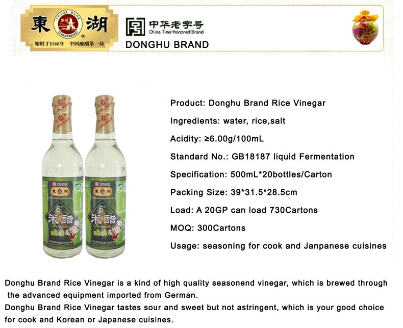 Yummy!Delicious bulk 6 Degrees white Vinegar 25kg/drum