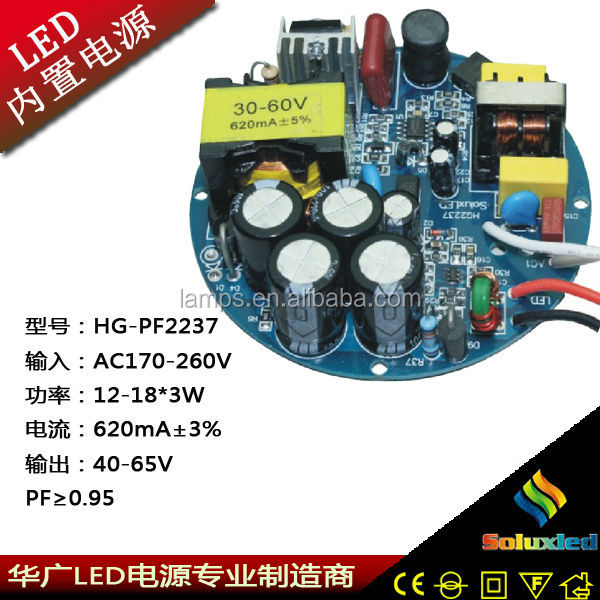 china soluxled 2 years warranty 12-18*3W 620mA dc power supply /led adapter