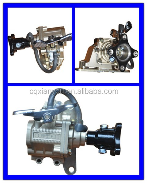 2014 New arrival 300cc Reverse Gearing device