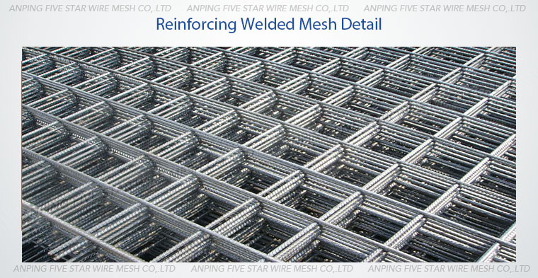 100mm*100mm concrete reinforcing steel mesh / welding machine