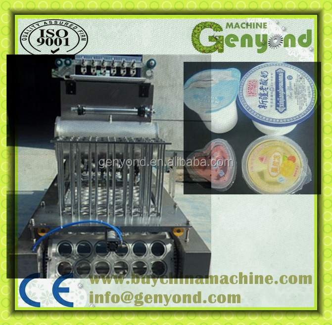 cup rinsing, filling and sealing machine