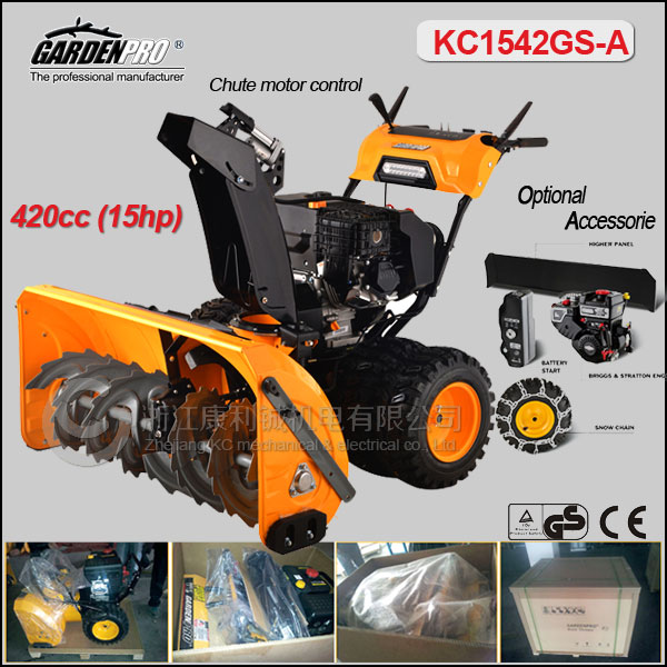 High Powered Blower : Quot snow thrower kc gs a high power blower view