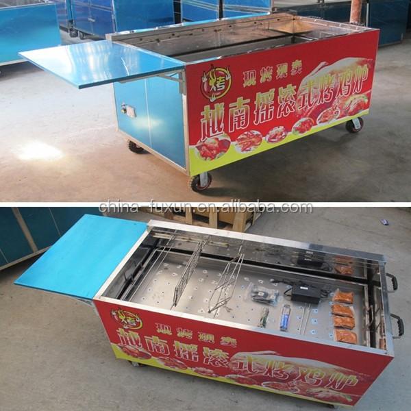 fish grill machine