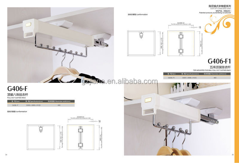 Pull-out Wardrobe Aluminum Pants Hanger Rack with Damping Slider