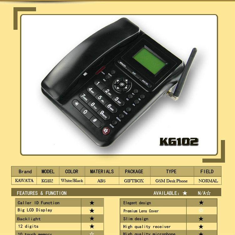 wal mart fax machine