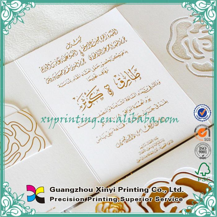 Latest handmade hindu friends indian wedding invitation cards latest handmade hindu friends indian wedding invitation cards stopboris Gallery
